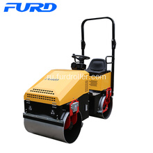 1+Ton+Hydraulic+Vibration+Mini+Road+Roller+Compactor